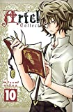 echange, troc Yen Hioka - Artelier Collection, Tome 10 :