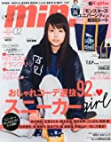 mini (ミニ) 2014年 2月号