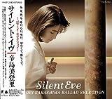 Silent EVE~Ballad Selection