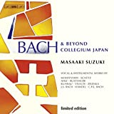Bach & Beyond Collegium Japan - Masaaki Suzuki [15CD Box] [limited edition]