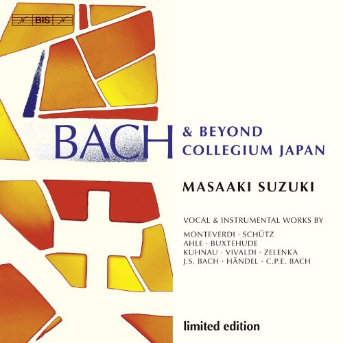 Various: Bach and Beyond (Vespers/ Missa In Illa Tempore/ Magnificat Ii)