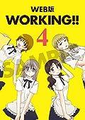 「WWW.WORKING!!」のニコ生特番に中村悠一、戸松遥、日笠陽子