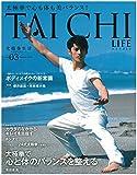 ���˷�ǿ����Τ����Х��! TAI CHI LIFE Vol.03 (��ǥ����ѥ��å�)