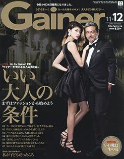 Gainer(ゲイナー) 2015年 12 月号 [雑誌]