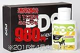 PD9(ピーディーナイン) PD9クライミング(液体チョーク)
