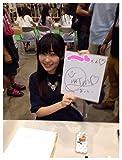 AKB48 HKT48 指原莉乃 直筆 サイン