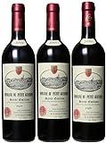 Domaine Du Petit Gueyrot Bordeaux Red Blend Saint Emilion 2001-2007-2009 Mixed Pack