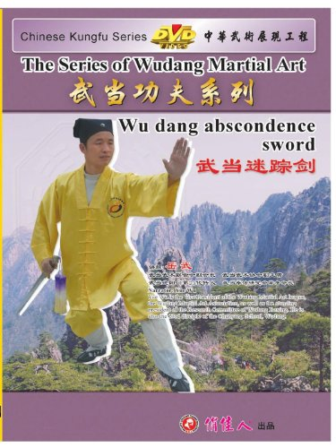 Wu Dang Abscondence Sword(English Subtitled)