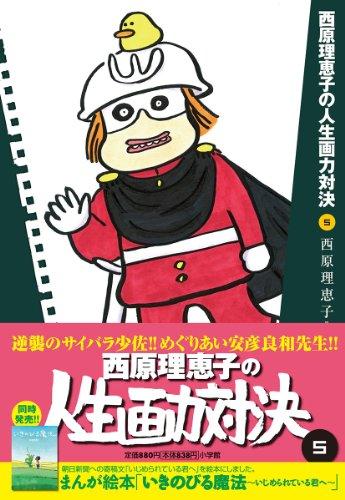 ネタリスト(2018/06/09 10:00)「漫画村」閉鎖で売上5倍アップも