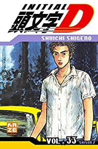 Initial D Edition simple Tome 33