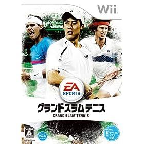 EA SPORTS グランドスラム テニス