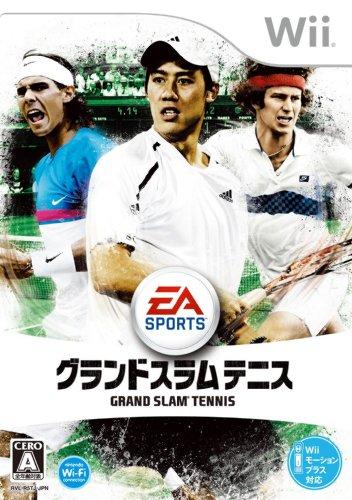 EA SPORTS グランドスラムテニス -