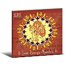 Sree Durga Mantra