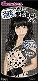 ビューティーン泡立つミルキー髪色もどしNブラック 【HTRC5.1】