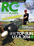 RC MODEL PLANES Vol.5 (NEKO MOOK)