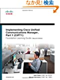 Implementing Cisco Unified Communications Manager, Part 1 (CIPT1) Foundation Learning Guide: (CCNP Voice CIPT1 642-447) (F...