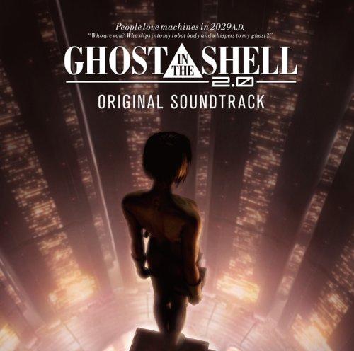 ghost-in-the-shell-20-jpn