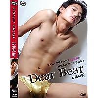 Dear Bear [DVD]