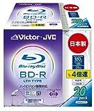 Victor 映像用ブルーレイディスク LTHタイプ 1回録画用 130分 25GB 4倍速 ホワイトプリンタブル 20枚 BV-R130FW20