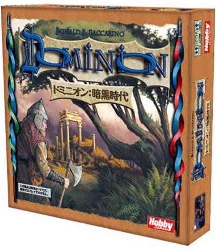 ドミニオン:暗黒時代 日本語版