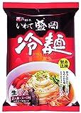 戸田久 いわて盛岡冷麺 2食 324g ランキングお取り寄せ