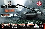 プラッツ 1/35 WORLD OF TANKS 中国 中戦車 59式戦車 プラモデル WOT39508