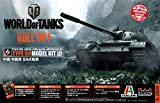 WOT39508 1/35 WORLD OF TANKS 中国 中戦車 59式戦車