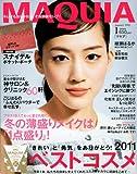 MAQUIA (マキア) 2012年 01月号 [雑誌]