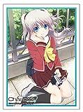 ブシロードスリーブコレクションHG (ハイグレード) Vol.946 Charlotte 『友利 奈緒』