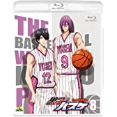 黒子のバスケ 2nd SEASON 8 [Blu-ray]