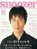 snoozer (スヌーザー) 2010年 10月号 [雑誌]