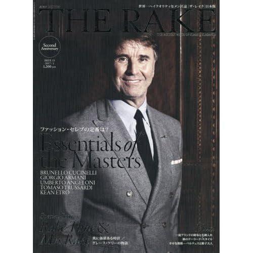 THE RAKE JAPAN EDITION(ザ・レイクジャパンエディション) 2017年 01 月号 [雑誌]