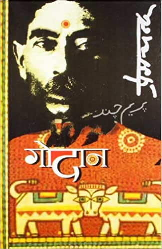 Best Hindi Novels That Everyone Should Read : Godaan