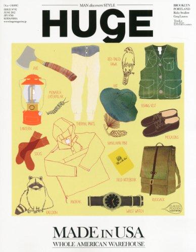 HUgE (ヒュージ) 2012年 06月号 [雑誌]