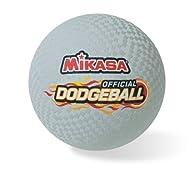 Mikasa Sports Usa Mikasa 8.5″ Official Rubber Dodgeballs