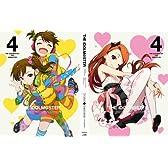 アイドルマスター 4(完全生産限定版) [Blu-ray]