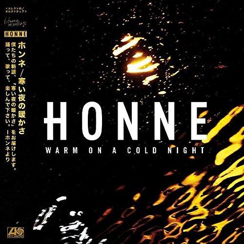 寒い夜の暖かさ~ウォーム・オン・ア・コールド・ナイト