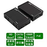 HDMI延長器 最大100m  映+音+リモコン延長 送受信セット 【EX100m-Remo】アイシル取説付