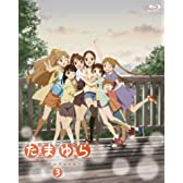 ~hitotose~3 [Blu-ray]