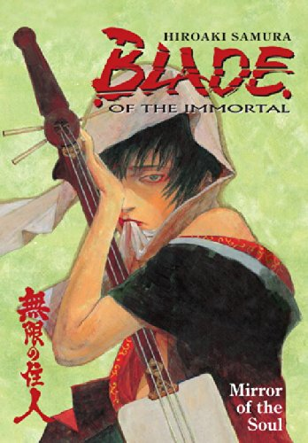 Blade of the Immortal, Volume 13: Mirror of the Soul