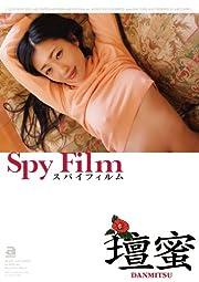 Spy Film 壇蜜 Air control [DVD]