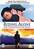 Riding Alone For Thousands Of Miles [DVD] [2007]