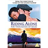 Riding Alone For Thousands Of Miles [DVD] [2007]by Ken Takakura