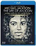 マイケル・ジャクソンの真実を検証するYouTube 冤罪というのは本当に怖いものですKiyoko