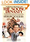 Soong Dynasty