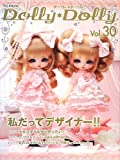 Dolly*Dolly Vol.30 (���l�`BOOK)