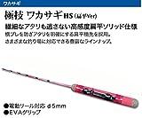 [プロトラスト]PRO TRUST 極技 ワカサギ HS(扁平) 1.5-49cm レッド