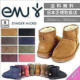 (エミュー) EMU ムートンブーツ STINGER MICRO [W10937] CHESTNUT [即納]US7-24.0cm