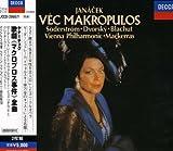 ヤナーチェク:歌劇「マクロプーロス事件」