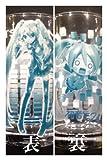 初音ミク PSP Projecrt DIVA 2nd 予約特典限定 グラス